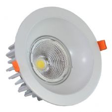 25 Cob Downlight Round Adjustable